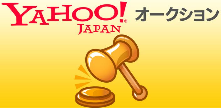 Yahoo_Auction